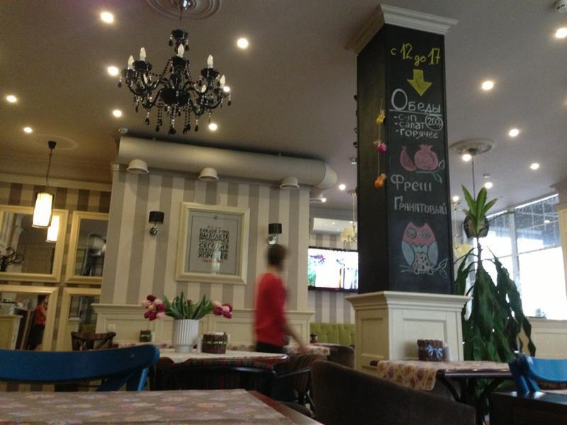 Модное кафе лермонтова