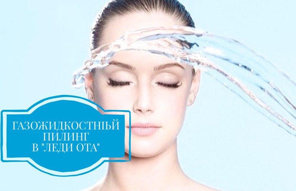 леди салон красоты санкт-петербург цены