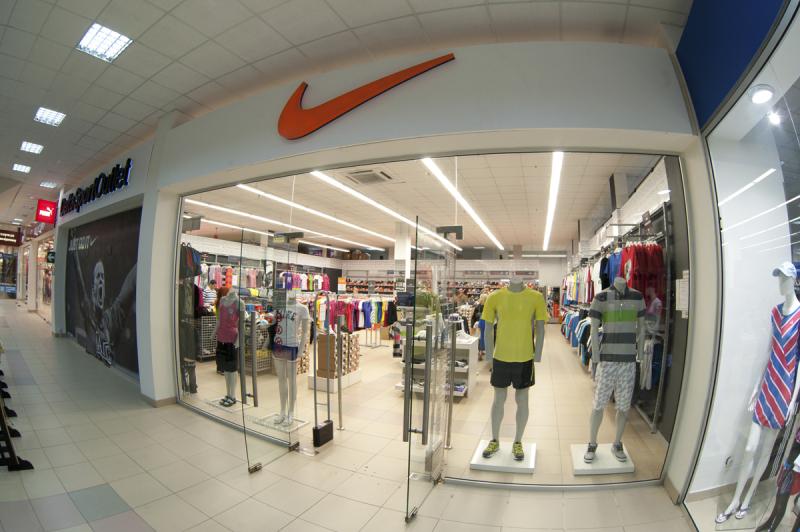 Магазин Nike Симферополь ebd6fe2f1077e